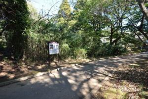 佐倉城・二の門跡