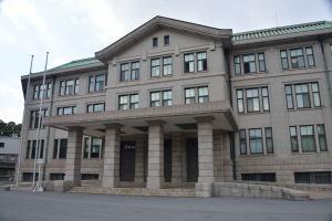 乾通り一般公開・宮内庁庁舎