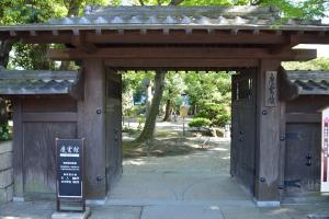 慶雲館・入り口