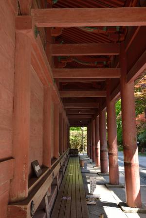 延暦寺・東塔・根本中堂