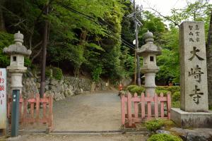 大崎寺・入り口