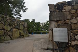 高松城・鉄門跡
