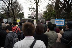 新宿御苑・入口