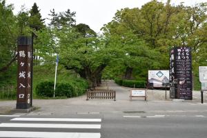 鶴ヶ城・入口