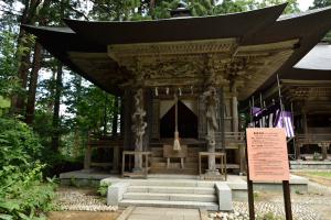 羽黒山・厳島神社