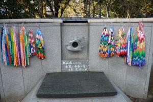 上野東照宮・平和の火