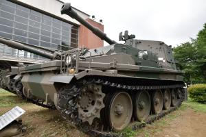 自衛隊広報センター・74式自走105mmりゅう弾砲