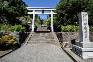 村山浅間神社・入り口