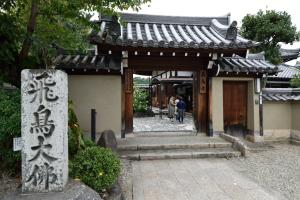 飛鳥寺・入り口