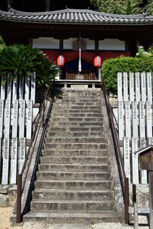 長谷寺・愛染堂