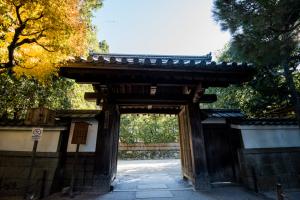 銀閣寺・総門