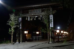 高尾山・浄心門