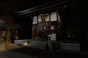 高尾山・聖天堂