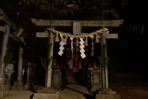 高尾山・福徳稲荷社