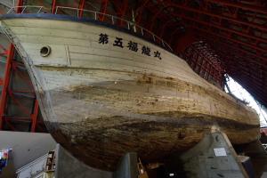 第五福竜丸展示館・船首