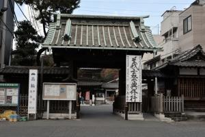 泉岳寺・中門
