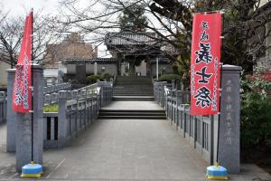 泉岳寺・義士墓入り口の門