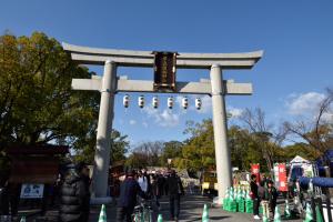 広島護国神社・鳥居