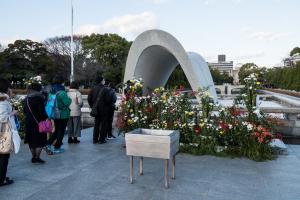 平和記念公園・慰霊碑