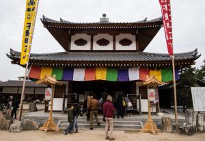 大願寺・護摩堂
