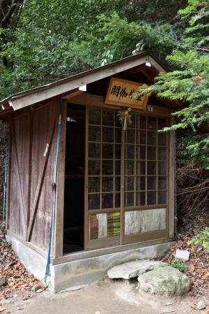 弥山・閼伽井堂