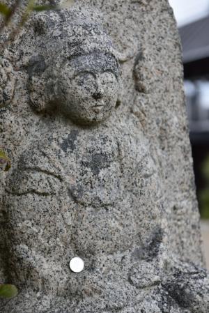弥山・石仏