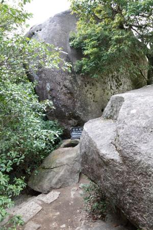 弥山・干満岩