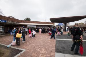 昭和記念公園・入場口