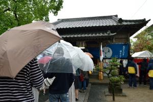 坂本八幡宮