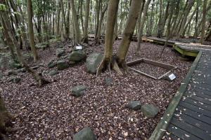 木下延俊陣屋跡