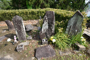 原城・左分利九之丞の墓