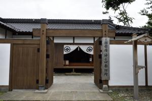 松前藩屋敷・沖の口奉行所