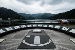 小河内ダム・日時計