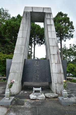 小河内ダム・慰霊碑