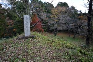 笠間城・八幡台櫓跡