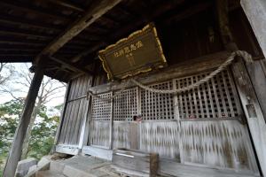 笠間城・佐志能神社