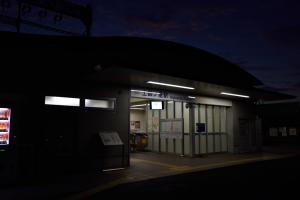土師ノ里駅