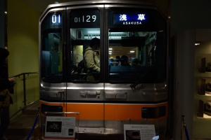 地下鉄博物館・01系