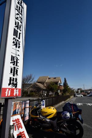 成田山新勝寺・弘恵会東町第2駐車場
