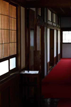 江戸東京たてもの園・高橋是清邸
