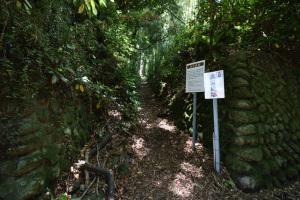 高月城跡・入り口