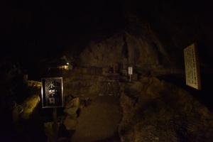 日原鍾乳洞・水琴窟付近