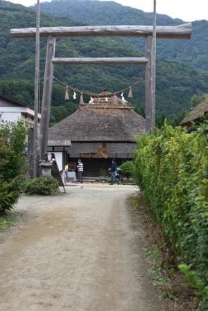 大内宿・高倉神社一の鳥居
