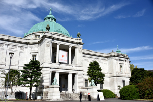 東京国立博物館・表慶館