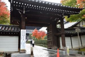 東福寺・日下門