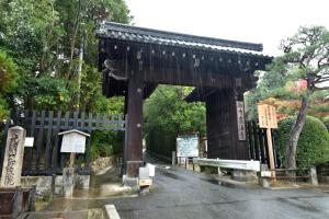 泉涌寺・総門