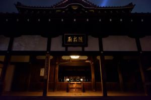 清水寺ライトアップ・随求堂