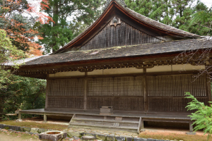 神護寺・大師堂