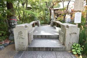 晴明神社・一条戻橋