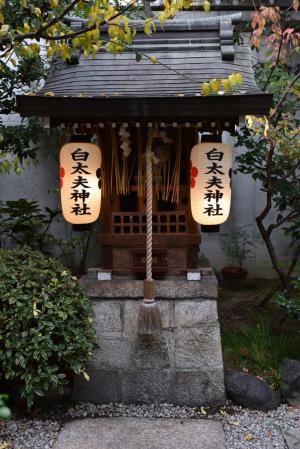 錦天満宮・白太夫神社